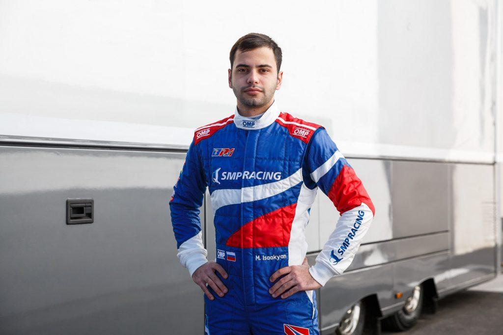 Issakyan Charouz Sauber F2 Correa