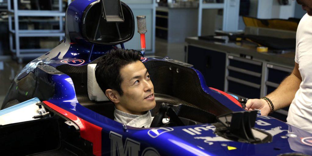 F1 Formula 1 Naoki Yamamoto Toro Rosso Super Formula