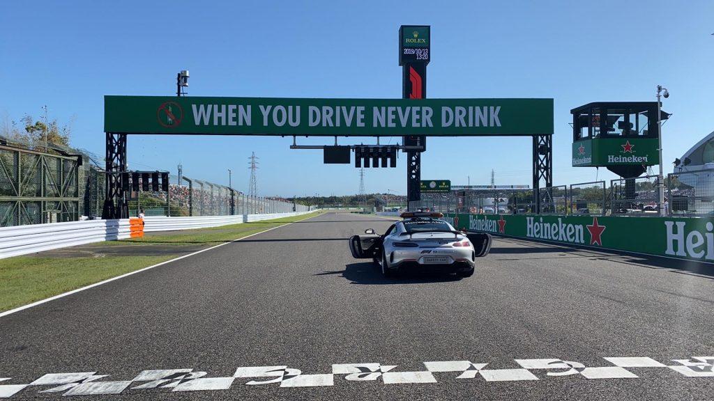 F1 Formula 1 Formula One Japanese Grand Prix Suzuka front row gearbox change