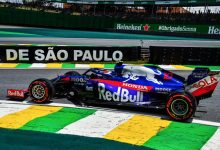 Photo of Qualifying Results – 2019 Brazilian Grand Prix