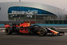 Photo of Red Bull extend partnership with ExxonMobil